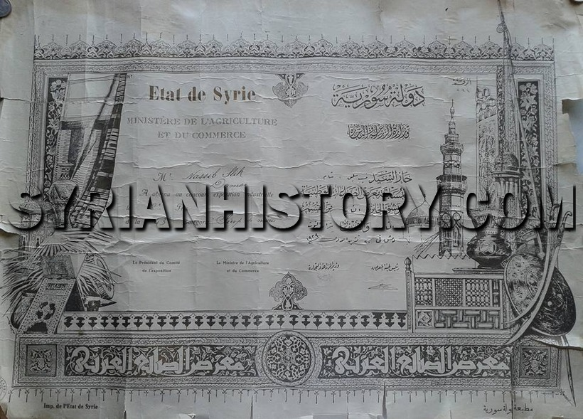 the history of syria history essay Syria and iraq derive their national identity from there thousands of years of history by destroying these ancient artifacts isis are wiping out any tangible evidence of syrian and iraqi ancient.