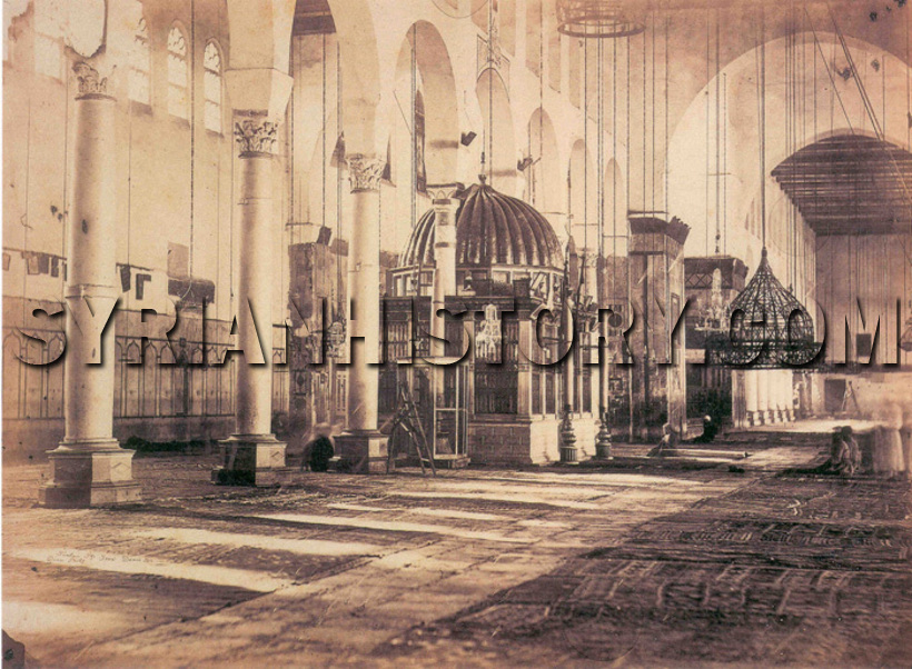 Syrian History - The Grand Umayyad Mosque of Damascus - 1870
