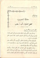 b419462b552a3 Syrian History - Online gallery of Syrian history